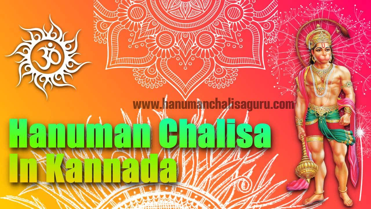 Hanuman-Chalisa-In-Kannada-Featured-Image